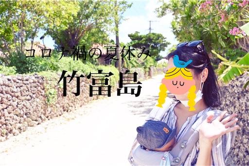 f:id:ishiko97:20200909222537j:image