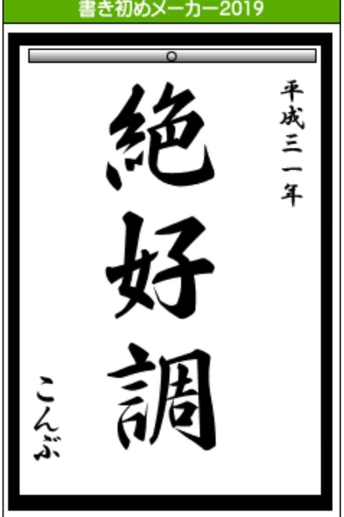 f:id:ishikotororo:20191215135121j:image