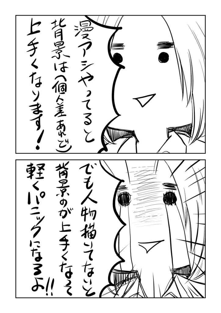 f:id:ishimarujirushi:20170301153053p:plain