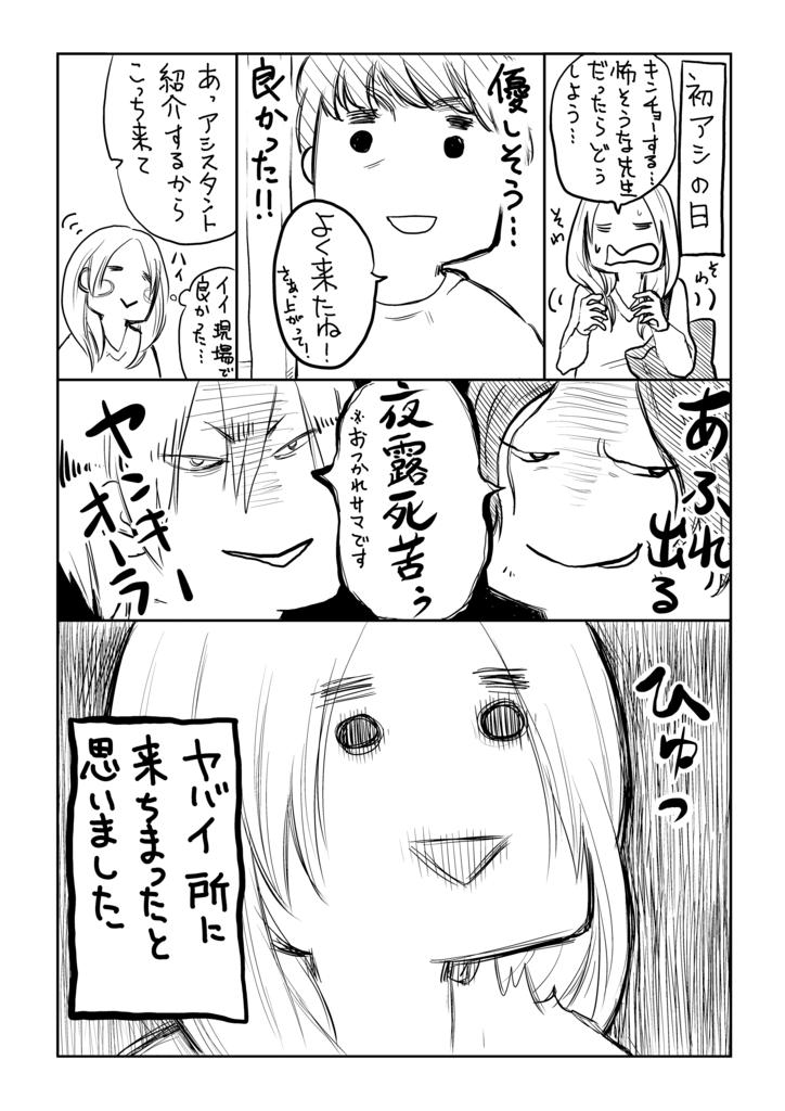 f:id:ishimarujirushi:20170303135835p:plain
