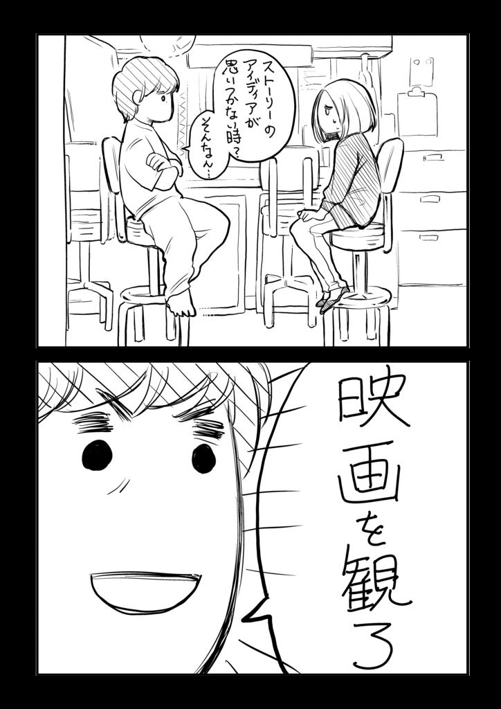f:id:ishimarujirushi:20170306165639p:plain