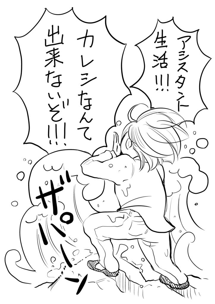 f:id:ishimarujirushi:20170306231417p:plain