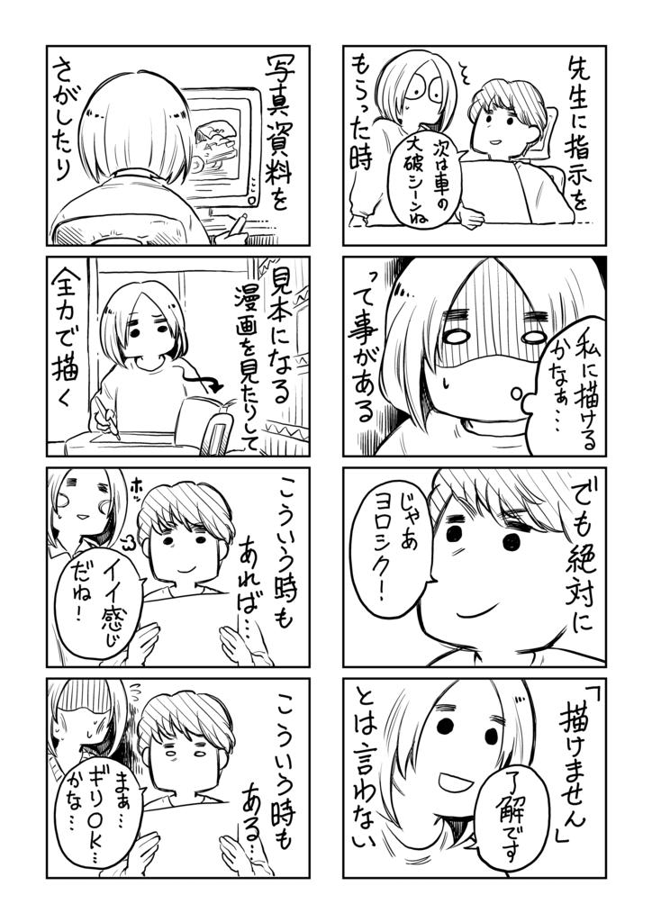 f:id:ishimarujirushi:20170310052101p:plain