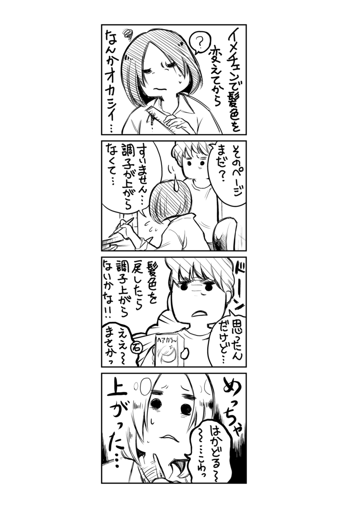 f:id:ishimarujirushi:20170311235823p:plain
