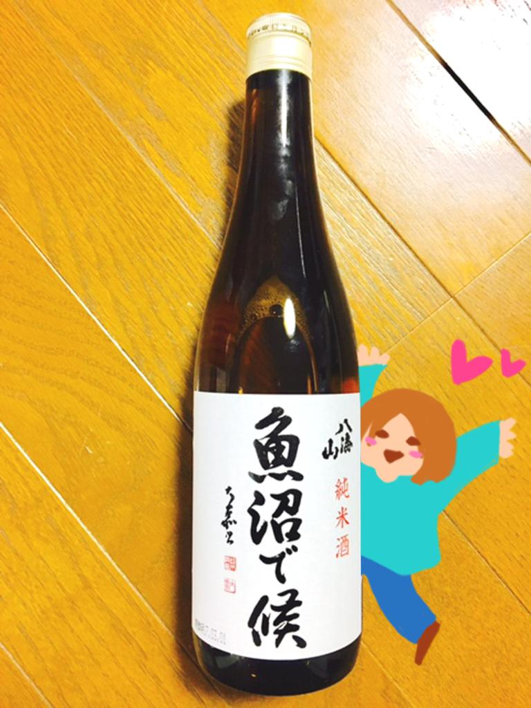 f:id:ishimarujirushi:20170312000953p:plain