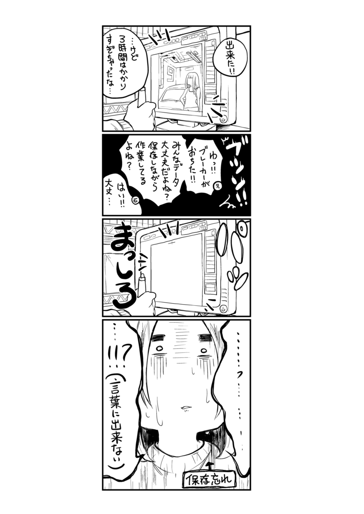 f:id:ishimarujirushi:20170316133526p:plain