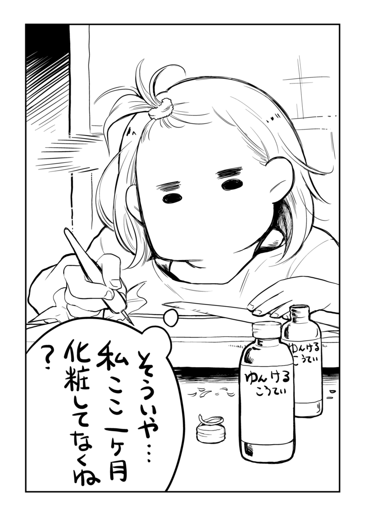 f:id:ishimarujirushi:20170316165950p:plain