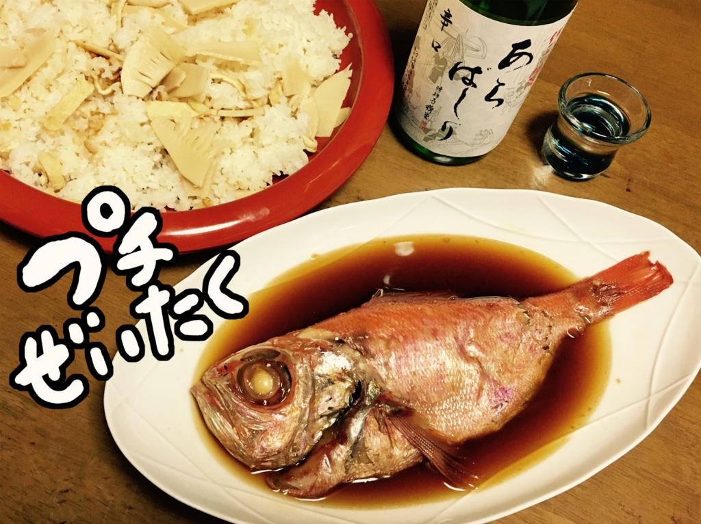 f:id:ishimarujirushi:20170318212743j:plain