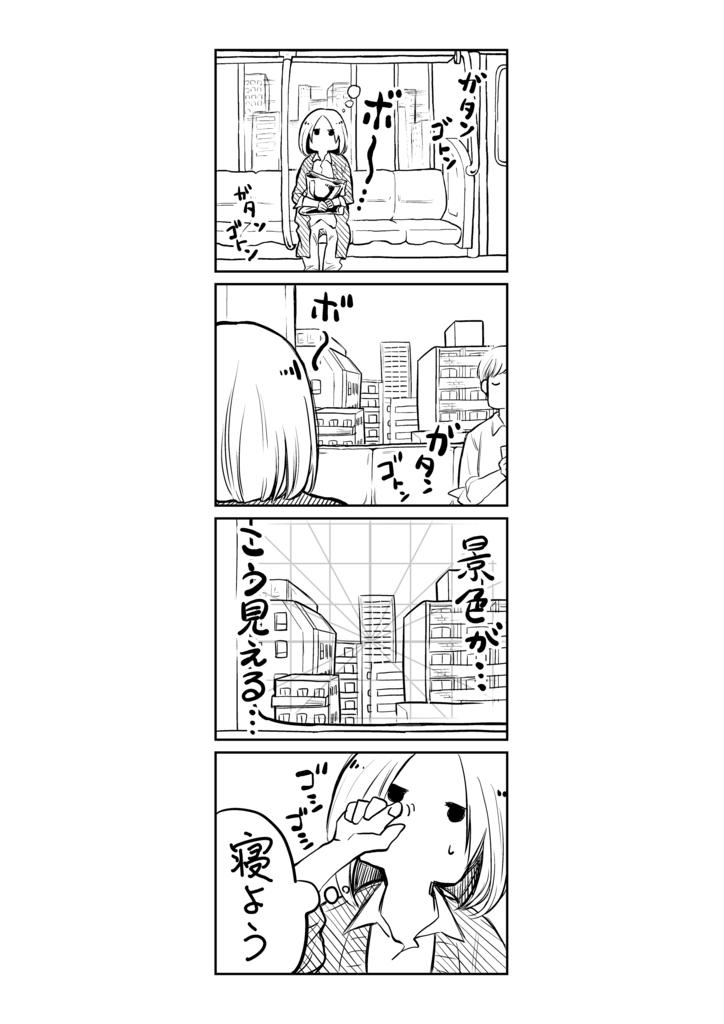 f:id:ishimarujirushi:20170319205950p:plain