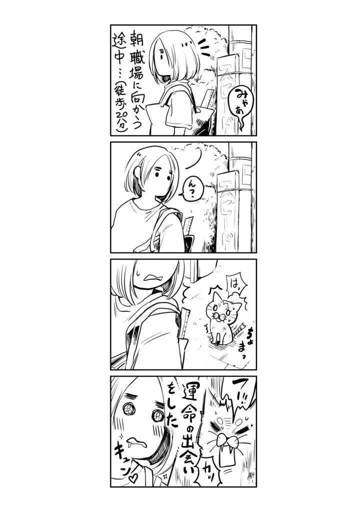 f:id:ishimarujirushi:20170320030621p:plain