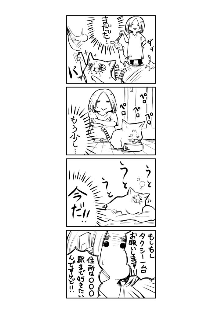 f:id:ishimarujirushi:20170324214003p:plain