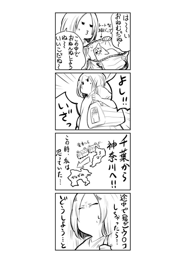 f:id:ishimarujirushi:20170325014738p:plain