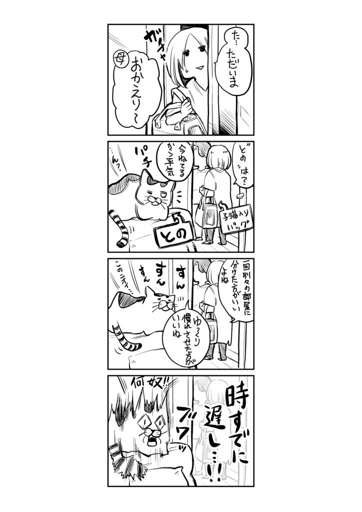 f:id:ishimarujirushi:20170326002246p:plain