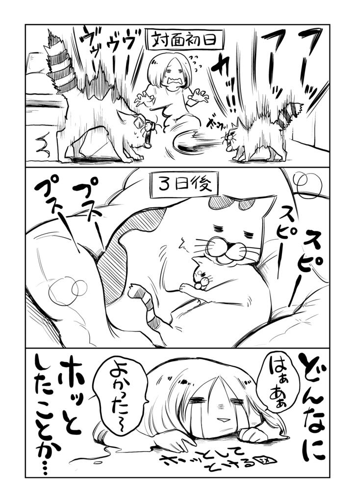 f:id:ishimarujirushi:20170326232253p:plain
