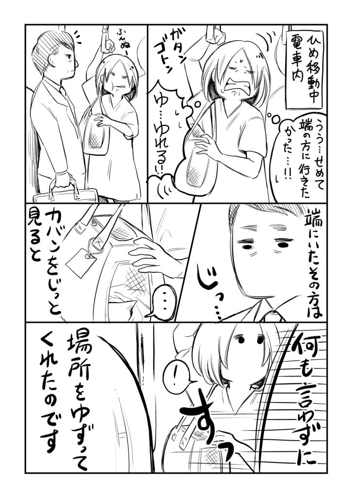 f:id:ishimarujirushi:20170328212000p:plain