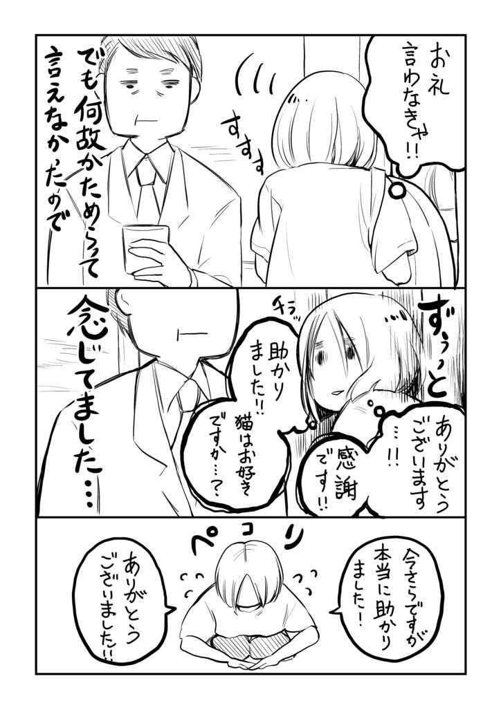 f:id:ishimarujirushi:20170328212022p:plain
