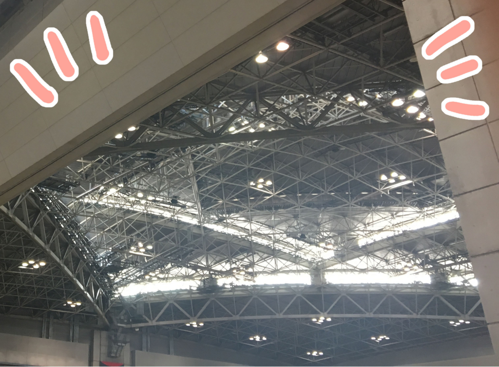 f:id:ishimarujirushi:20170329194711j:plain