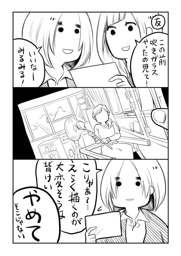 f:id:ishimarujirushi:20170329211712p:plain