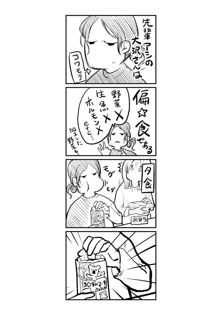 f:id:ishimarujirushi:20170330230836p:plain