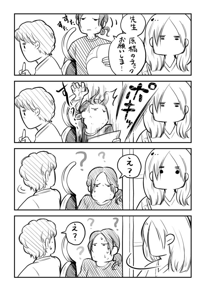 f:id:ishimarujirushi:20170401165433p:plain