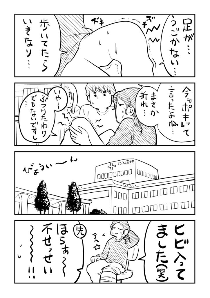 f:id:ishimarujirushi:20170402210942p:plain