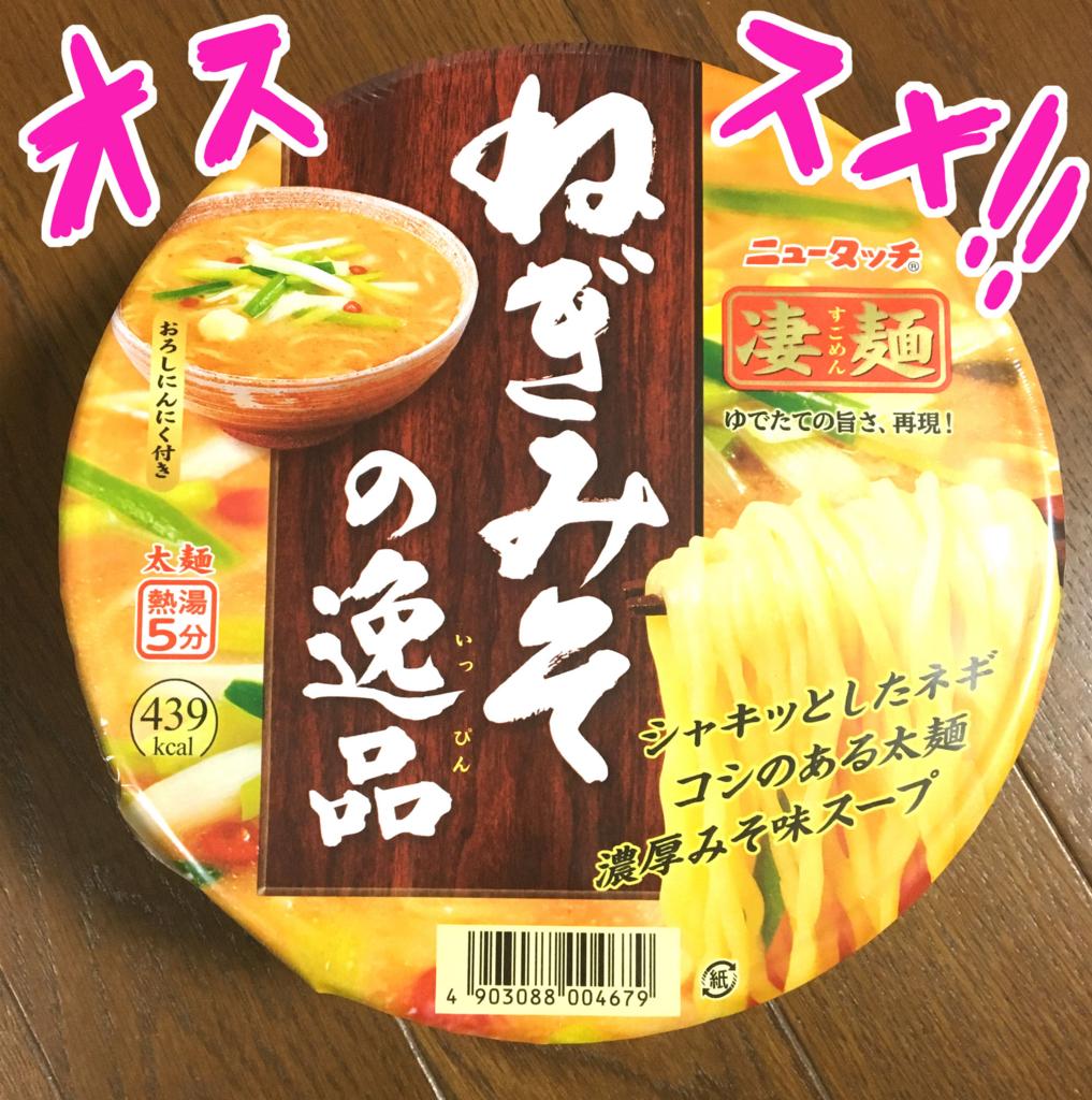 f:id:ishimarujirushi:20170402221141j:plain