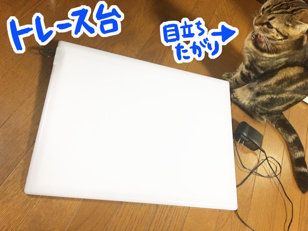 f:id:ishimarujirushi:20170403211553p:plain
