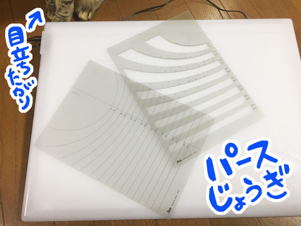 f:id:ishimarujirushi:20170403213046p:plain