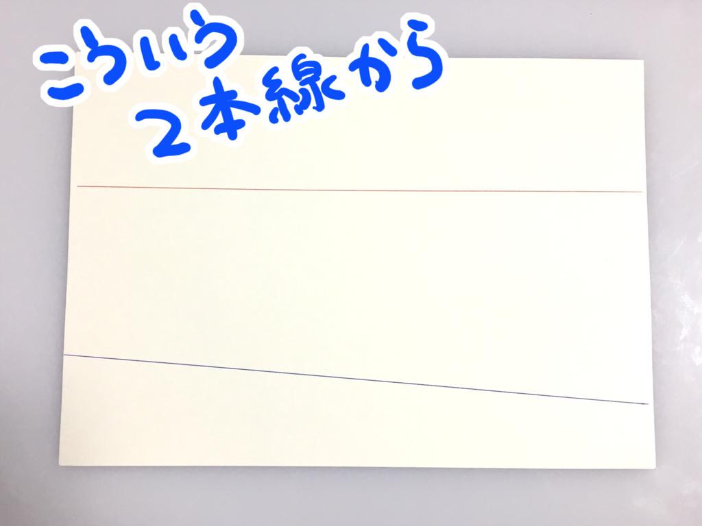 f:id:ishimarujirushi:20170403213256p:plain