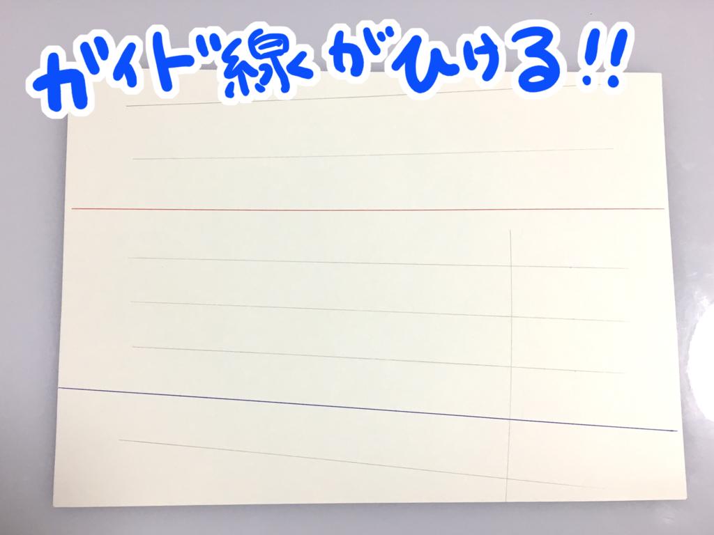 f:id:ishimarujirushi:20170403213345p:plain