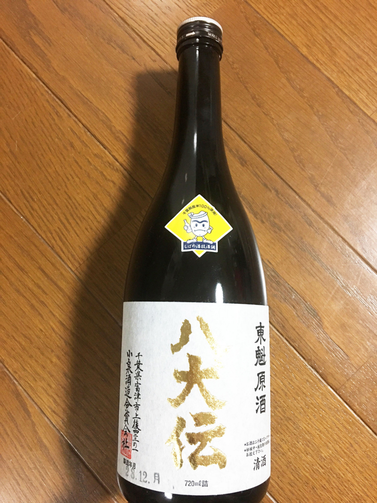 f:id:ishimarujirushi:20170405211457j:plain