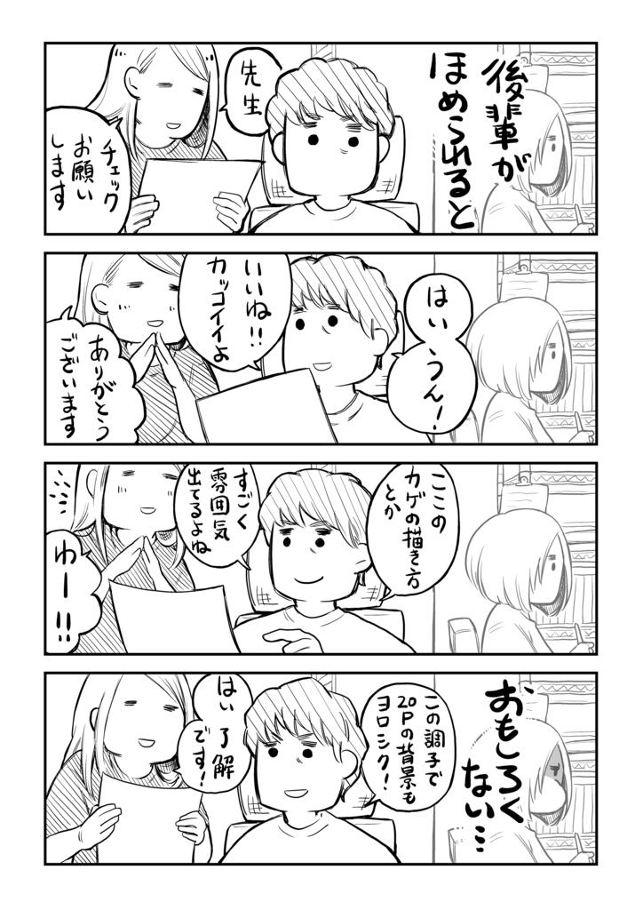 f:id:ishimarujirushi:20170406224937p:plain