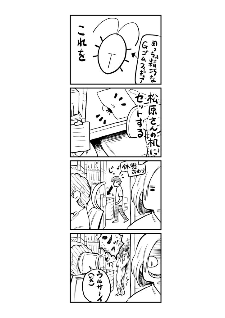 f:id:ishimarujirushi:20170410225427p:plain