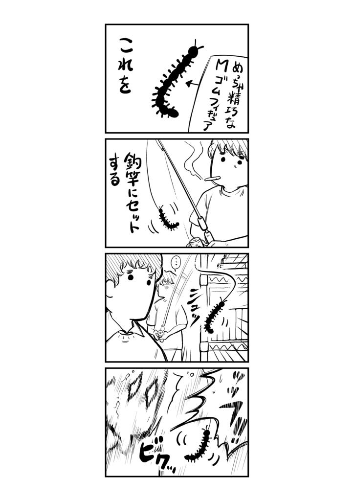 f:id:ishimarujirushi:20170411195518p:plain
