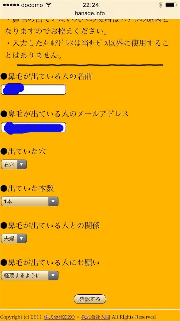 f:id:ishimine0039:20171005223219j:image
