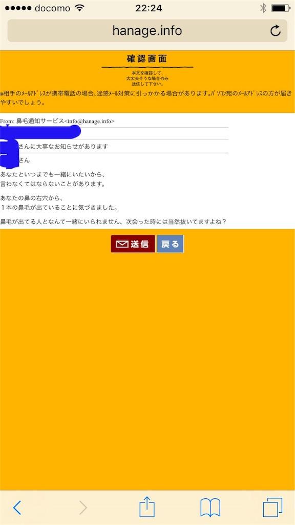 f:id:ishimine0039:20171005223228j:image