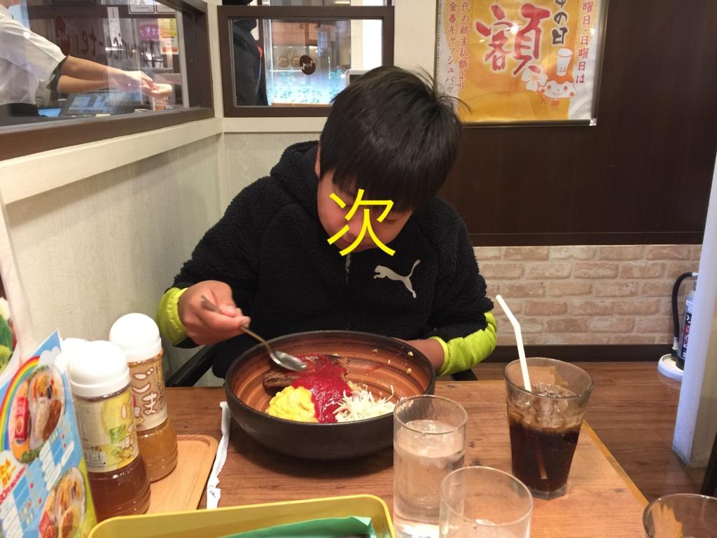 f:id:ishimotohiroaki:20160103172709j:plain