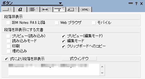 f:id:ishimotohiroaki:20160116083655p:plain