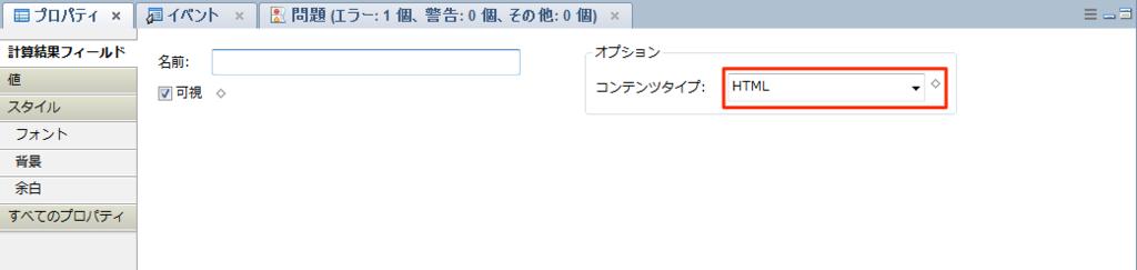 f:id:ishimotohiroaki:20160118110526p:plain