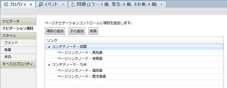f:id:ishimotohiroaki:20160121110217p:plain