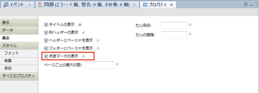 f:id:ishimotohiroaki:20160201144609p:plain