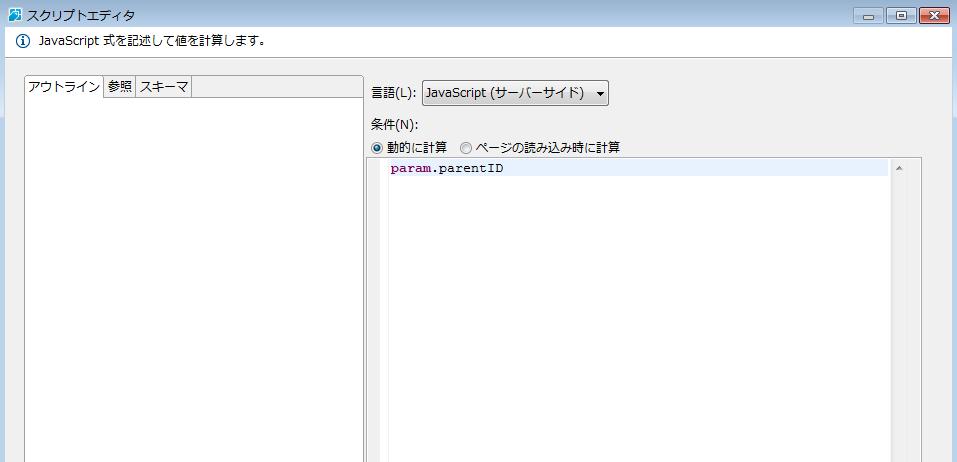 f:id:ishimotohiroaki:20160518184524p:plain