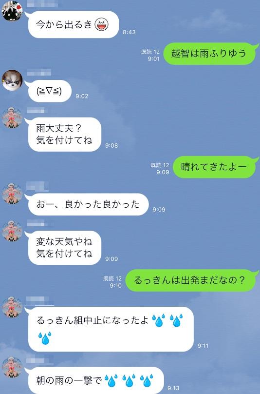 f:id:ishimotohiroaki:20160719112923j:plain