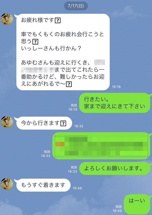 f:id:ishimotohiroaki:20160719132708j:plain