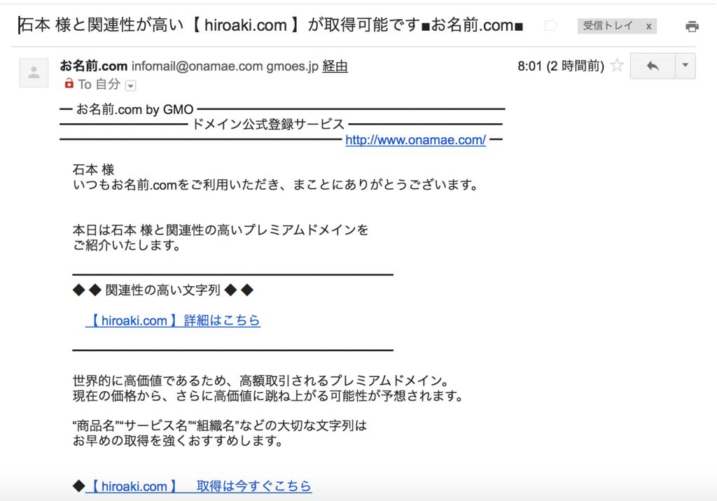 f:id:ishimotohiroaki:20160806105745p:plain