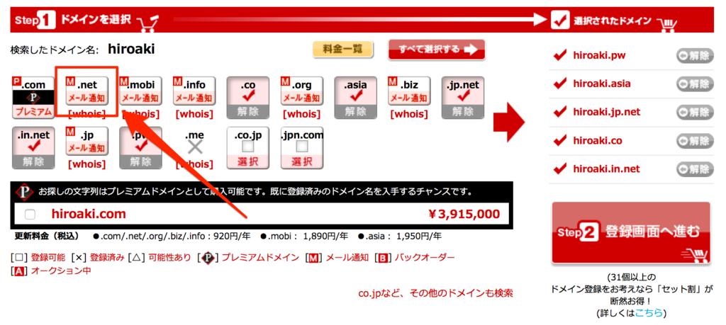 f:id:ishimotohiroaki:20160806113306p:plain
