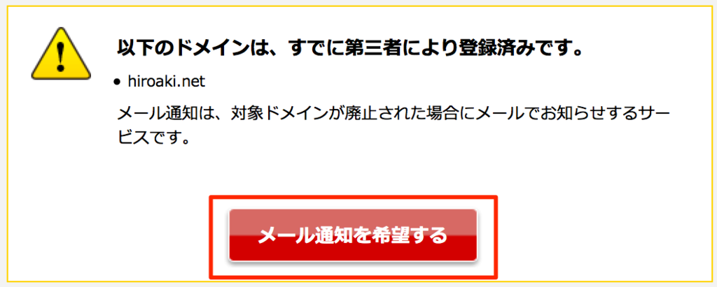 f:id:ishimotohiroaki:20160806113648p:plain