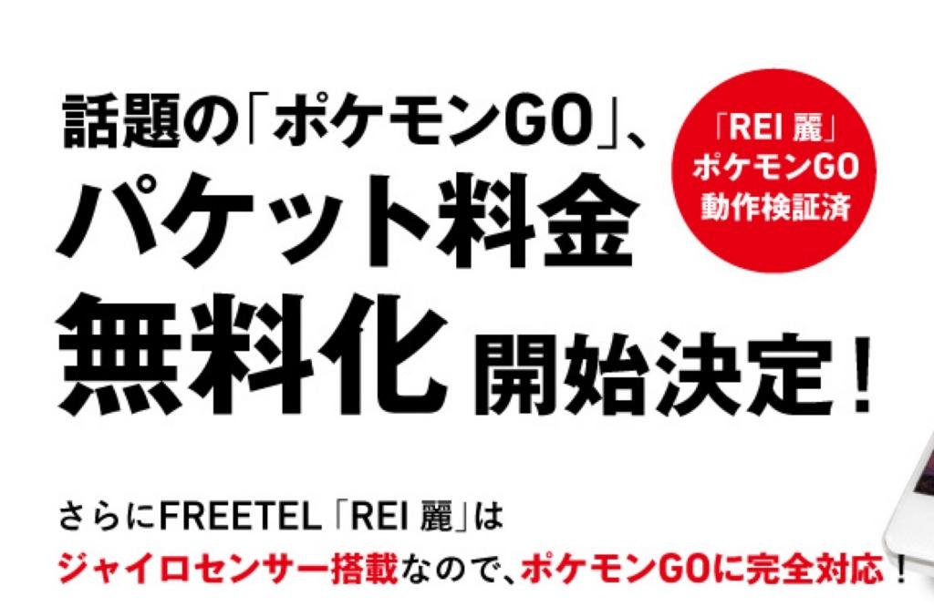 f:id:ishimotohiroaki:20160808174916j:plain