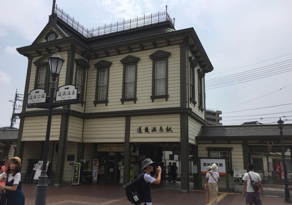 f:id:ishimotohiroaki:20160816142921j:plain