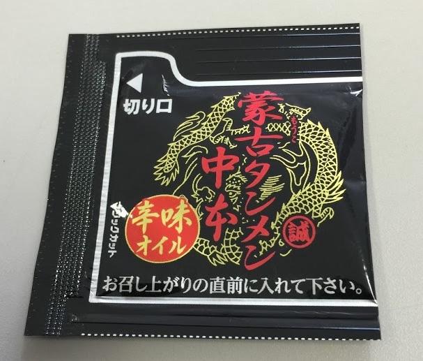 f:id:ishimotohiroaki:20160826133457j:plain